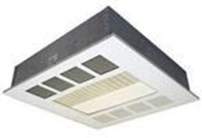 Picture of Qmark CDF558 Commercial Downflow Ceiling Heater