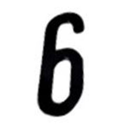"""Picture of Aero-Lite NUM4 #6 4"""" Number """"6"""""""