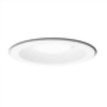 "Picture of Capri R240W 5"" Baffle Trim, White"