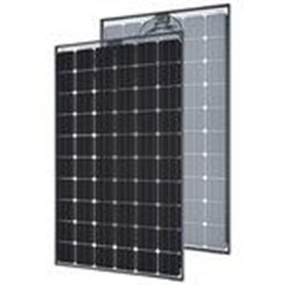 Picture of SolarWorld SW275PROTBLKCLR